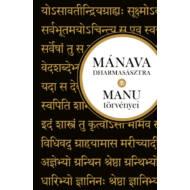Mánava-dharmasásztra - MANU törvényei hindu szentírás ()