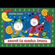 Bogyó és Babóca énekel (Bartos Erika)