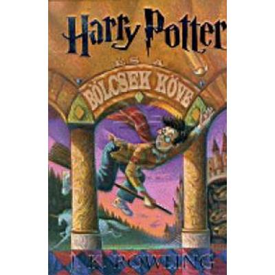 J. K. Rowling: Harry Potter és a Bölcsek Köve - 1. könyv