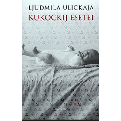 Kukockij esetei