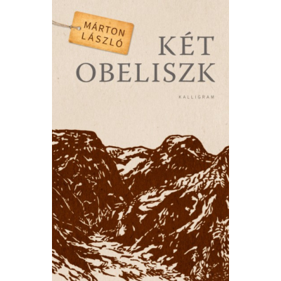 Két obeliszk (Márton László)